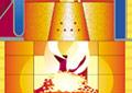 Вогнетривка (шамотна) камера згорання